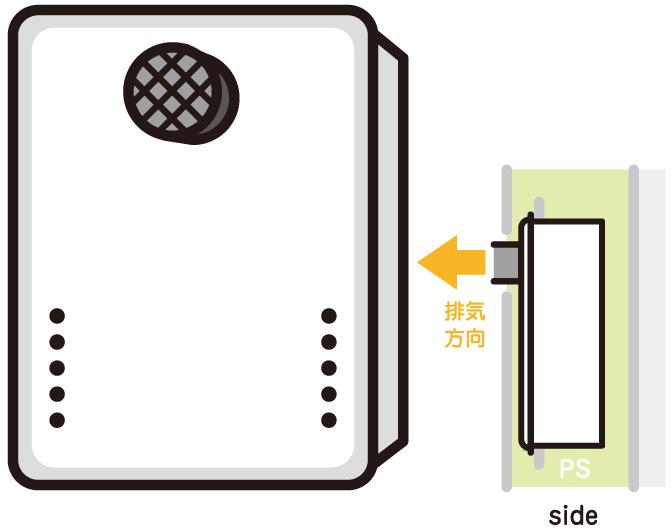 PS扉内設置前方排気 給湯器
