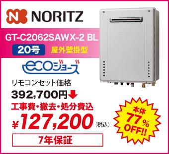 GT-C2062SAWX-2BL HOME